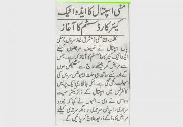 Akhbar-e-Mashriq 24.05.12 (Pg 02)