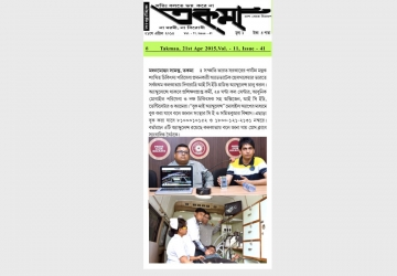 Takmaa 21 April 2015 pg 04 Advatech Healthcare Ambulance Aervice_m Samanta
