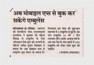 Rajasthan Patrika 16 April,2015 Pg2